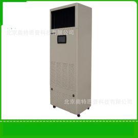 机房柜式湿膜加湿器,机房  加湿器SPZ-10A