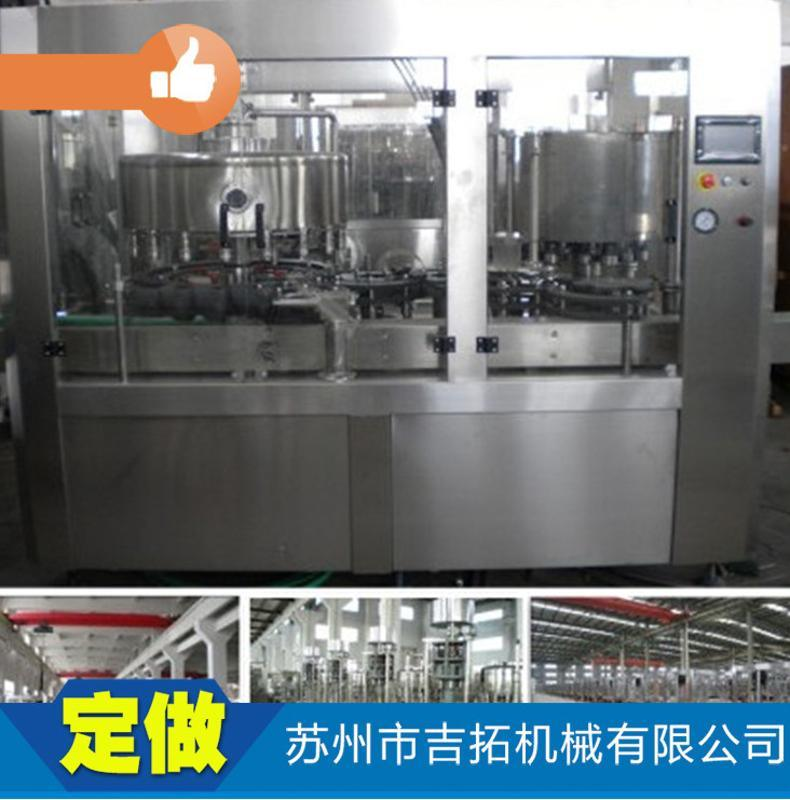 厂家直销 扎啤灌装机 酒水饮料灌装设备 啤酒酿酒配套设备 现货