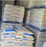 热稳定性 POM 韩国工程塑料 F25-03H  耐高温 高流动 电子电器部