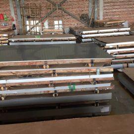 陝西批量生產不鏽鋼板材折彎【價格電議】