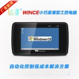 4.3寸 WINCE 工業平板電腦 工業小電腦 無風扇嵌入式工控機