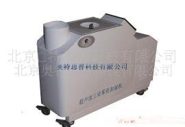 供应(特价优惠雾化)超声波加湿机 超声波加湿器 工业加湿机