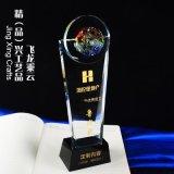 广州水晶琉璃奖杯 企业周年活动颁奖纪念琉璃奖杯定制
