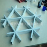 厂家直销三角铝格栅定制异形铝天花格栅方格吊顶