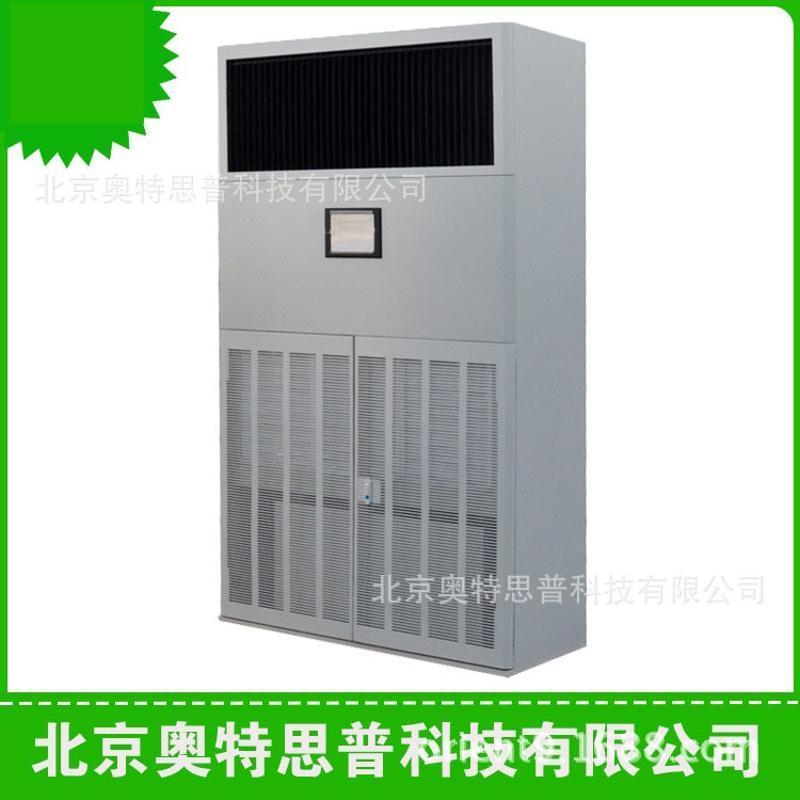 櫃式檔案機房恆溼機SHC-200,加溼除溼一體機