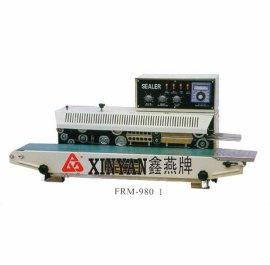 防城港980有色印字连续封口机,广西北海食品封口机,贵港自动封口机