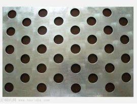 鹹陽經銷商批發不鏽鋼防鼠蓋板今日更新