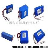 優環 48V 鋰電池 鋰電池組