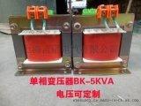 言諾5kva機牀控制變壓器,380變220變壓器
