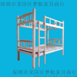 青年旅馆双层床成人上下床高低子母床学生两层床定制批发
