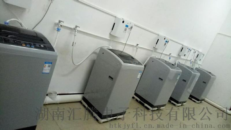 高校自助投币式洗衣机怎么样?w