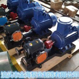 WQCB58保温泵高温沥青泵润滑油泵
