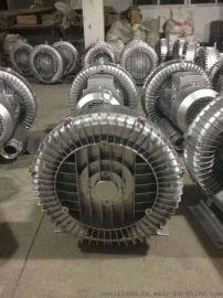 旋涡气泵**上海郎乐机械旋涡式气泵