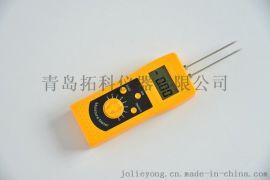 拓科牌筒子纱水分测定仪,羊毛纱水分检测仪DM-T