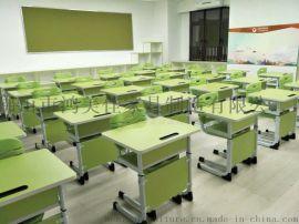 学生课桌椅,广东鸿美佳厂家生产供应学生课桌椅