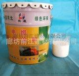 薄型鋼結構水性油性厚型超薄型象牙白防火塗料防火漆