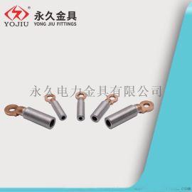 DTL-2-150圆头铝合金线鼻子铜铝电缆端子