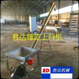 麪粉螺旋上料機安達北林供應不鏽鋼304螺桿輸送機蛟龍葉片提升機