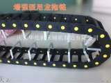增高金属塑料  链/重型尼龙拖链/U型悬挂拖链