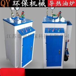 商用燃气蒸汽发生器蒸汽机豆腐煮浆机酿**蒸馒头机