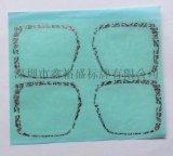 制作供应眼镜金属LOGO镍片,电铸金属标签,金属贴字