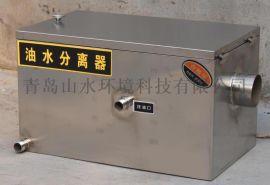 专业生产餐饮专用无动力油水分离器、隔油器、油水分离设备