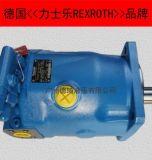 力士乐活塞泵A10VS0100DFR1/31R-PPA12N00