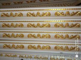 描金箔石膏线条广州星洋造型设计装饰材料生产批