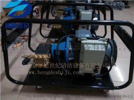 电动高压水管道疏通机 15KW电机   品牌