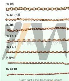 铜链条(YM-002)