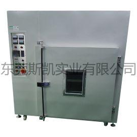 工业电烘干烤箱电热恒温真空鼓风干燥箱 实验室烘箱 工业烤箱烘
