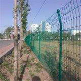 河北优盾品牌1.8米高护栏网 铁网围墙浸塑护栏网