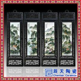 中式雕刻陶瓷装饰陶瓷瓷板画 家居装饰画春夏秋冬花卉
