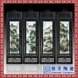 中式雕刻陶瓷裝飾陶瓷瓷板畫 家居裝飾畫春夏秋冬花卉