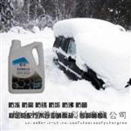供应宏牛防冻液、冷却液