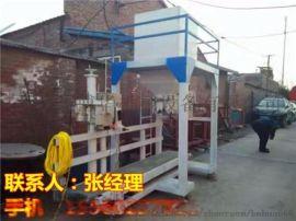 小麦种子装袋机\\自动定量灌袋机\\可移动包装机