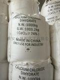 井神74%二水氯化鈣1000KG出口融雪劑粉鈣乾燥劑