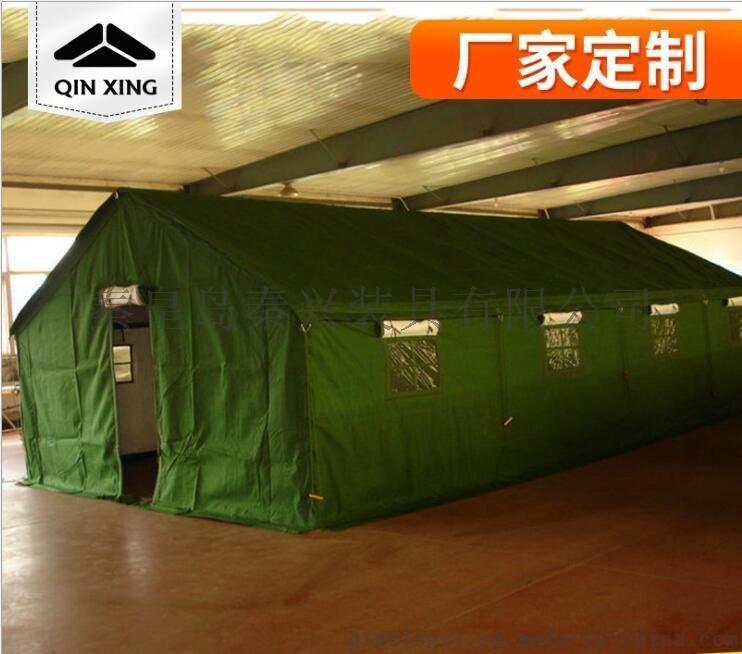 20人双层野营帐篷 大型班用棉帐篷 野外施工帐篷 户外救灾帐篷