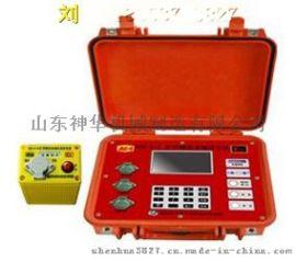 榆林矿用瞬变电磁仪