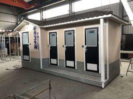 河北唐山厂家直销 环保厕所 移动公厕
