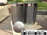 濾網、濾筒、濾芯哈氏C22,ASTM美國標準濾芯,飛機專用濾網