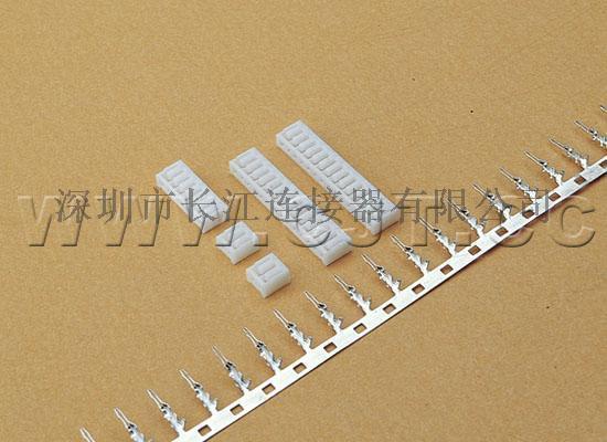 板對板連接器,SZN同等品連接器廠家供應_CJT長江連接器