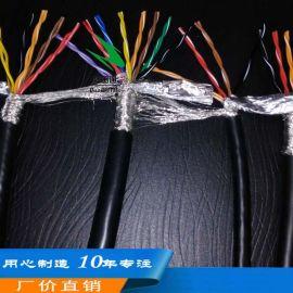 16芯高柔性耐折800万次以上TRVSP8*2*0.2双绞柔细无氧铜丝导体镀锡铜编织屏蔽拖链线