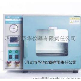 予华仪器真空干燥箱DZF-6010不锈钢内胆