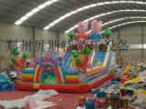 山东潍坊儿童充气城堡厂家新款有惊喜
