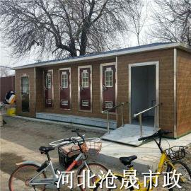 陽泉移動環保廁所,旅遊景區生態廁所,山西移動廁所