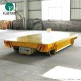 專業設計生產爬坡電動平板車冶金工況運輸小車