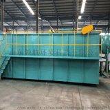 造纸废水处理设备 制造精良产品