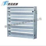 厂家生产定制 风量调节阀 自垂百叶风口 环保空调风口专用