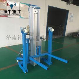 手摇式铝合金升降机6米8米手推式铝合金升降平台